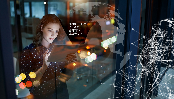 A woman is holding a tablet and translate something into Korean. Neural connection is above the image. Translation Tech is the key